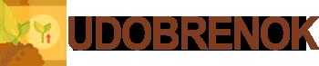 Логотип сайта Удобренок — свой сад и огород