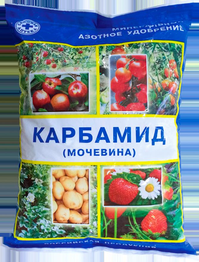 Упаковка удобрения Карбамид